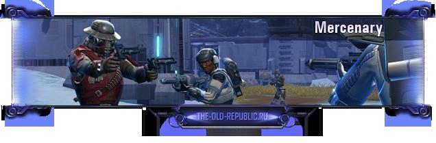 Mercenary%20Abilities.png