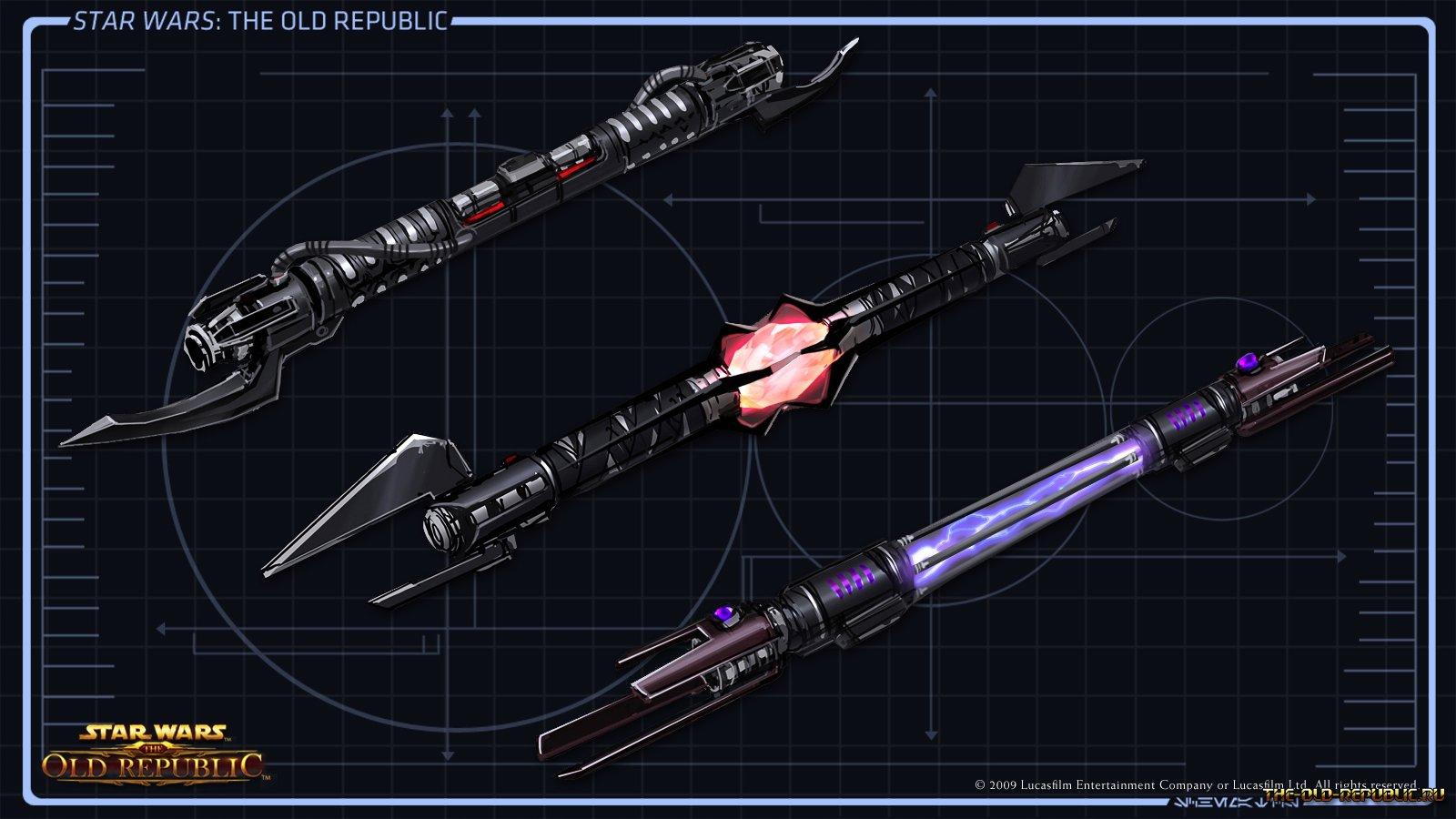 Как сделать звёздную пушку 233
