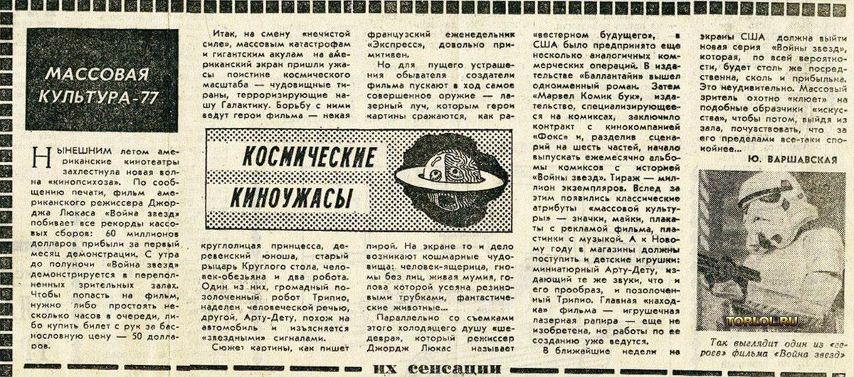 http://the-old-republic.ru/uploads/posts/2012-02/1329909837_fcda3202a3e10cebd87a8219a0ef0702.jpg