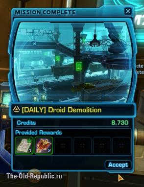 1373437027_droid-demolition-reward.jpg