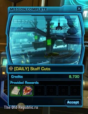 1373437125_staff-cuts-reward.jpg