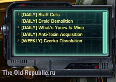 1373437174_cz-198-missions.jpg
