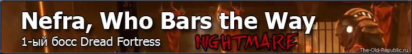 Тактика Dread Fortress: Nefra (NiM)
