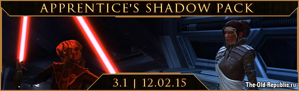Новинки Apprentice's Shadow Pack