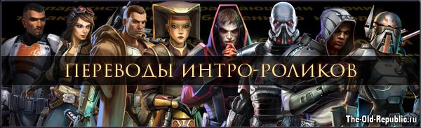 Видео: Интро-Ролик Десантника