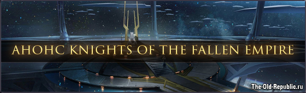 Анонс Knights of the Fallen Empire