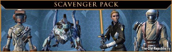 Обзор Scavenger Pack