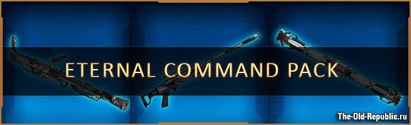Eternal Command Pack