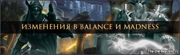 1498821541_balance_madness_53.jpg
