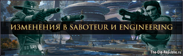 1499238536_saboteur_engineering_53.jpg
