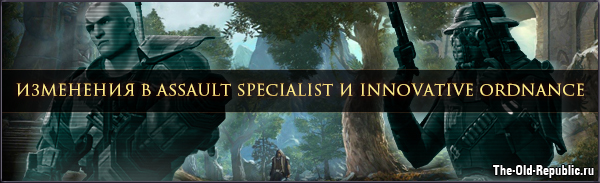 1499239316_assault_specialist_innovative