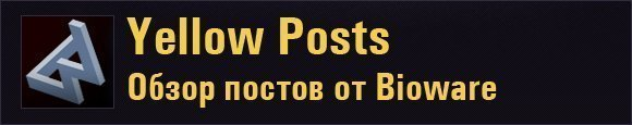 yellow_posts